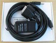 松下PLC编程电缆USB8550,PC-FP0,PC-FP1,USB-FP1,USB-FP0