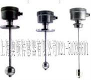 配磁翻板液位变送器/传感器