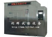LH-YWSY-北京盐雾腐蚀试验室