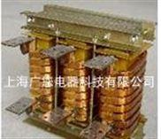 供应优质变频器专用三项进线电抗器