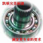 高速轴承润滑脂,低温轴承润滑脂