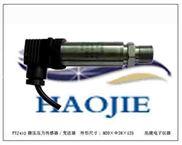 浩捷电子PTJ产品系列测控低于大气压力气压,负压压力传感器