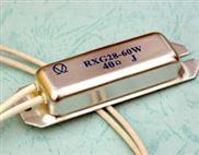 RXLG大功率逆变器铝壳电阻/制动电阻/铝外壳功率型线绕电阻