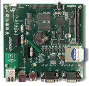 特价供应阿尔泰ARM嵌入式主板(ARM 9处理器 工业级主板)