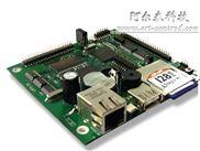 供应阿尔泰ARM嵌入式主板(ARM 9处理器,工业级主板WinCE,Linux,及驱动程序)