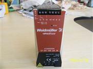北方魏德米勒平板电源导轨开关电源