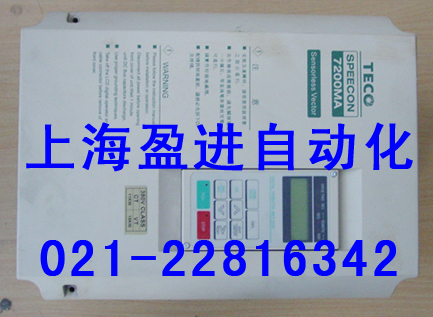 无锡东元变频器维修中心:021-22816342