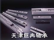 供应 NKIA5914   INA 滚针组合轴承