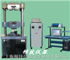QJWE电液伺服(比例)万能材料试验机