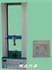 QJ212D数显万能材料试验机