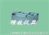 ICTR-999IC动态弯曲试验机