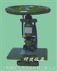 QJZY-36冲片机/压片机(制试样机