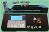 QJ310张力拉伸强度检测仪、张力拉伸强度测试仪、张力抗拉强度仪