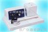 供应融点测试仪振荡冲击疲劳试验机,电线曲折疲劳试验机电线加热变形试验厂商