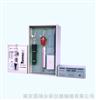 GQ-2CS analysis instrument