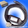 欧姆龙CPM1A/CPM2A编程通讯电缆