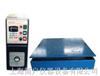 簡戶低頻振動試驗機/高頻振動試驗臺