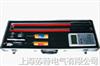 TAG-8000无线高压数字核相仪