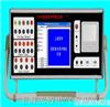 830A电脑继电保护测试仪