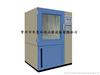 箱式淋雨(防水)试验箱LX-1000