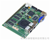 LX800嵌入式工控主板