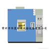 小型恒温恒湿试验箱/小型恒温试验箱