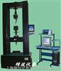 QJ212金属扣件万能材料试验机