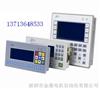 MD204LV4/LV5/LV6/MD306L/MD308LSLJD 文本显示器系列产品