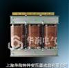 低压干式变压器(有柜体)