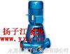 ISGB型便拆立式管道离心泵