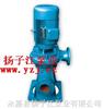 LW立式无阻塞排污泵,排污泵厂家,排污泵价格