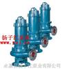 QWP型不锈钢防爆潜水排污泵