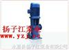 LG系列高层建筑给水泵