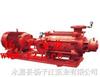XBD-(W)XBD-(W)卧式多级消防泵