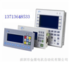 MD204LV4文本显示器TP200系列MD204LV4