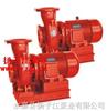 XBD-W型XBD-W型卧式消防泵