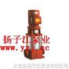 XBD-L型XBD-L型立式多级消防泵