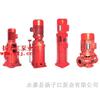 XBD系列XBD系列消防泵组