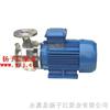 SFBXSFBX不锈钢耐腐蚀自吸泵