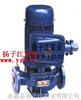 YG型不锈钢防爆管道油泵