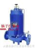 G型G型屏蔽式管道泵