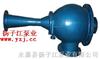 W型水力喷射器,水力喷射器价格,水力喷射器厂家