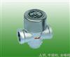 (圆盘式)(北京式)热动力式疏水阀