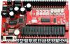 SL1S-32MR-4AD三凌溫控型板式PLC