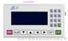 MD204LV4SLJD文本显示器 三凌