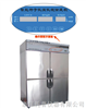 CZ-450FC种子低温低湿样品柜