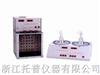 LN-II粮食粘度测定仪