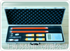 SHX-2000YIII无线核相仪