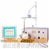 JFZD-II电子式粉质仪