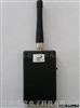 SOFU-ZF20无线通信基站